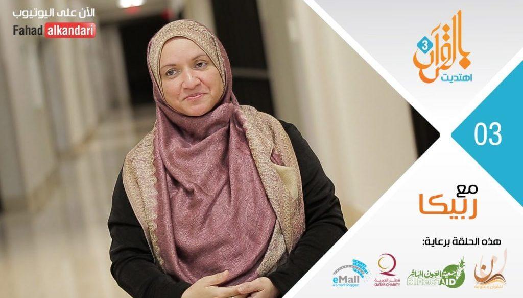 Muslimah tuna rungu yang tak dapat berbicara mencoba membaca Al Quran