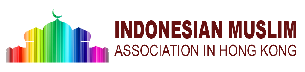 Indonesian Muslim Association in Hong Kong